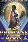 Watch Princess from the Moon Online for Free