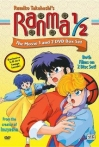 Watch Ranma ½ Online for Free