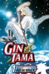 Watch Gintama Online for Free