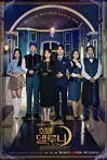 Watch Hotel Del Luna Online for Free