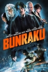 Watch Bunraku Online for Free