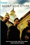 Watch Ghost Adventures Online for Free
