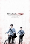 Watch Seconds Apart Online for Free
