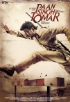 Watch Paan Singh Tomar Online for Free