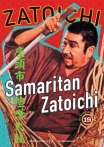 Watch Samaritan Zatoichi Online for Free