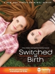 Watch Switched at Birth Online for Free