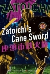Watch Zatoichi tekka tabi Online for Free