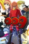 Watch 009 Re Cyborg Online for Free