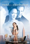 Watch Maid in Manhattan Online for Free