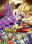 Watch Dragon Ball Z: Battle of Gods Online for Free