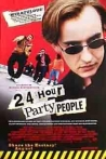 Watch 24 Hour Party People Online for Free