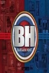 Watch Bargain Hunt Online for Free