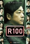 Watch R100 Online for Free