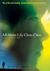 Watch All About Lily Chou-Chou Online for Free