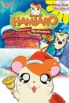 Watch Tottoko Hamutaro Online for Free