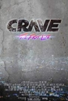 Watch Crave: The Fast Life Online for Free