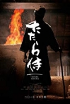 Watch Tatara Samurai Online for Free