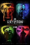 Watch Krypton Online for Free