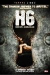 Watch H6 Diario de un asesino Online for Free