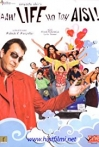 Watch Vaah Life Ho Toh Aisi Online for Free