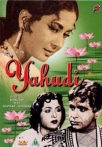 Watch Yahudi Online for Free