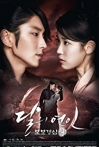 Watch Moon Lovers Scarlet Heart Ryeo Online for Free