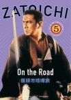 Watch Zatoichi's Fighting Journey Online for Free