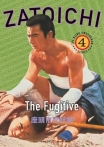 Watch Zatoichi kyojo tabi Online for Free