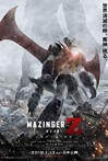 Watch Mazinger Z: Infinity Online for Free