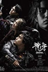 Watch Garo: Fang of God Online for Free