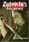 Watch Zatoichi's Conspiracy Online for Free
