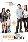 Watch Instant Family Online for Free