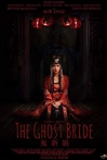 Watch The Ghost Bride Online for Free