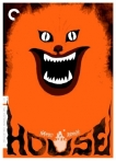 Watch Hausu Online for Free