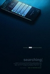 Watch Searching Online for Free