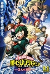 Watch My Hero Academia: The Movie Online for Free