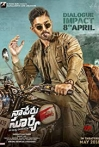 Watch Naa Peru Surya Na Illu India Online for Free