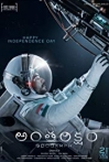 Watch Antariksham 9000 kmph Online for Free