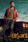 Watch Taxiwaala Online for Free