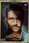 Watch Why Cheat India Online for Free
