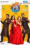 Watch F2: Fun and Frustration Online for Free