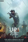 Watch Uri: The Surgical Strike Online for Free