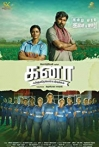 Watch Kanaa Online for Free