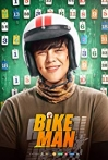 Watch Bikeman Online for Free