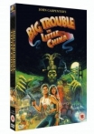 Watch Big Trouble in Little China Online for Free
