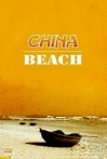 Watch China Beach Online for Free