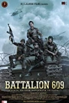 Watch Battalion 609 Online for Free